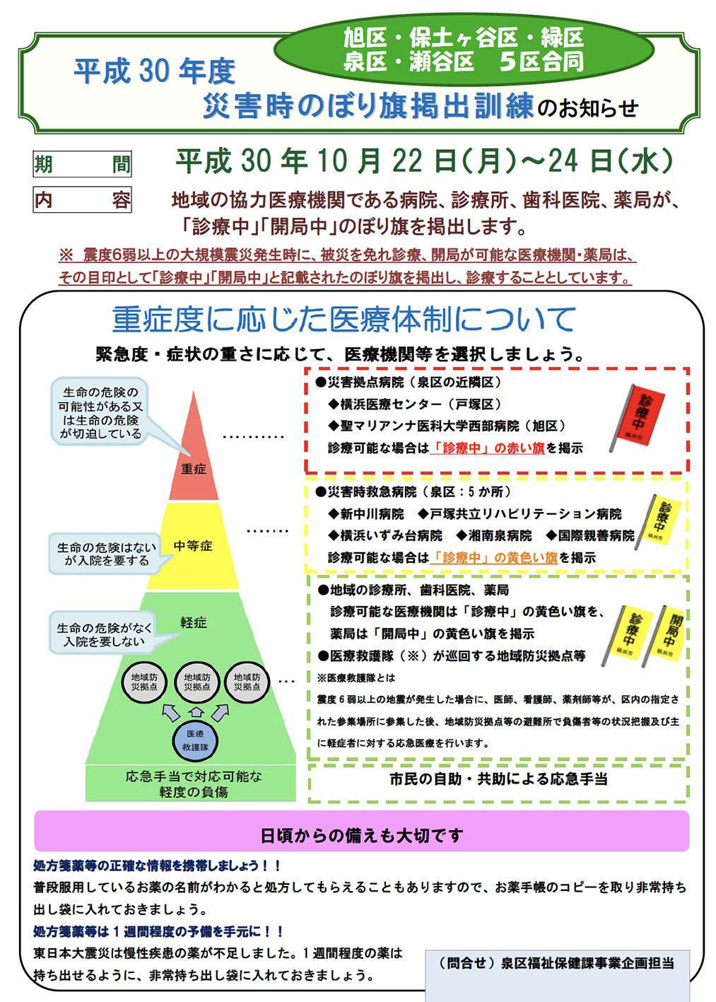 MBLOG18-10-23-2