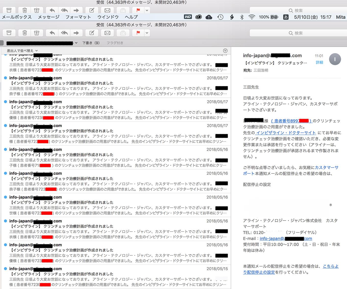 MBLOG_CC_mail