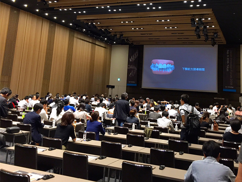 Japan Invisalign Forum 2018
