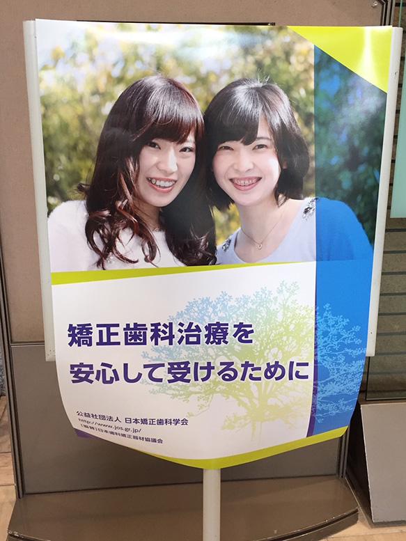 shiminkoukai1